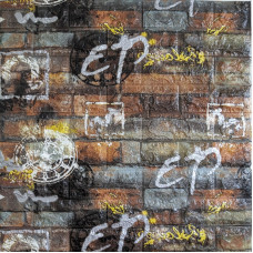 Самоклеющаяся декоративная 3D панель под серо-оранжевый кирпич граффити Bena