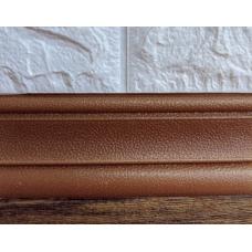 Гибкий самоклеющийся плинтус (багет для 3D панелей рулон) Bena 2350х80 мм коричневый