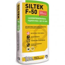 Самовыравнивающийся пол SILTEK F-50 25 кг