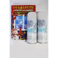"""Набор BENA """"Снежный"""" белый"""
