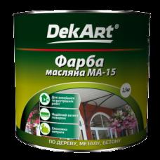 Краска масляная DekArt МА-15 1 кг