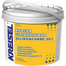 Краска силиконовая фасадная Kreisel 003 База А 15 л