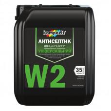 Kompozit W2 Антисептик универсальный (10 л)