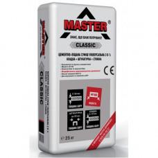 Смесь для выравнивания поверхностей MASTER CLASIK 3 в 1  25 кг