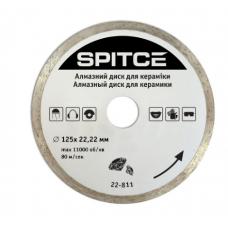 Алмазный диск для керамики SPITCE 125 мм