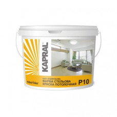 Краска вододисперсионная потолочная KAPRAL Р-10 10 л